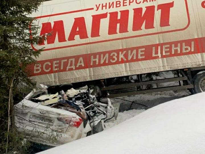 ДТП Kia Cerato и грузовик магазинов Магнит