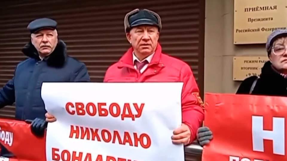 Депутат МГД Рашкин