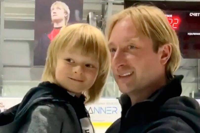 Плющенко с сыном