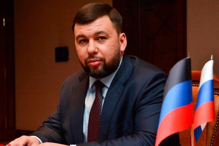 Пушилин заявил, что Донбасс должен быть вместе с Россией