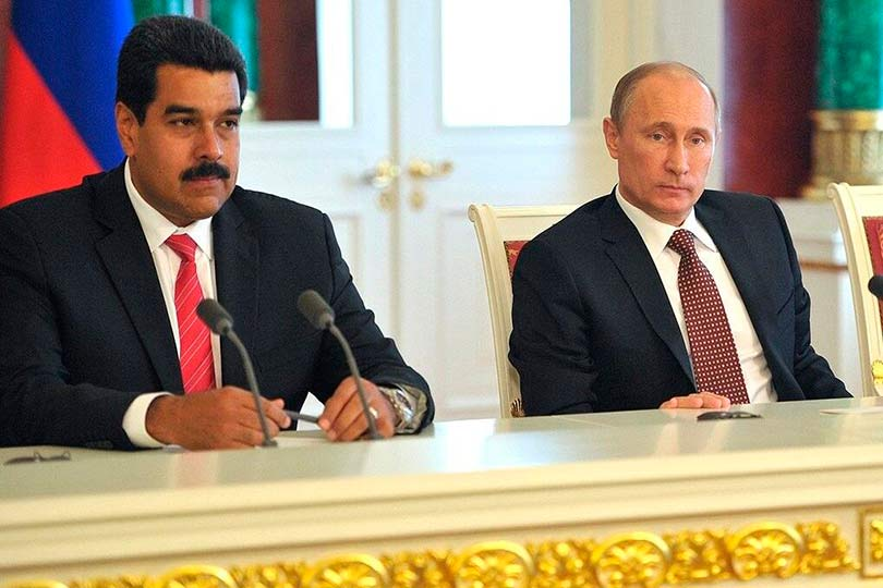 Путин и Мадуро
