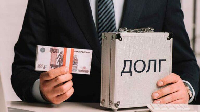 Неплатежи по микрозаймам в России приняли хронический характер