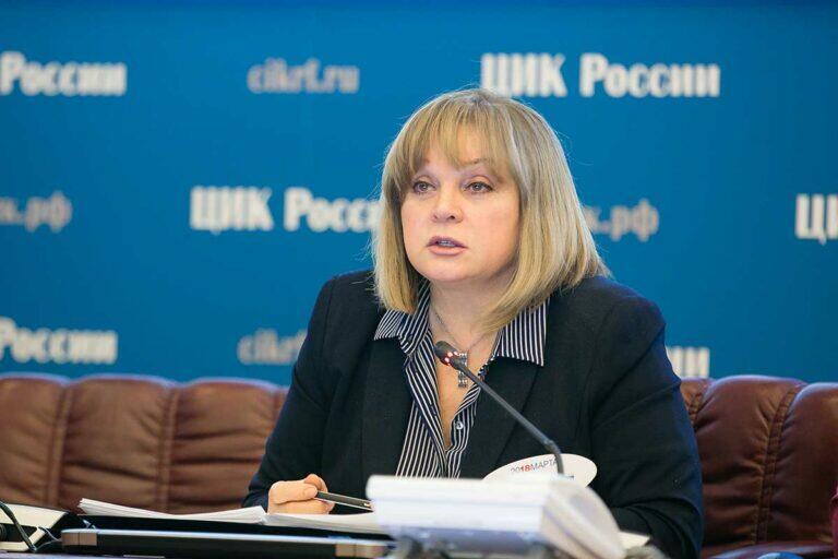 Памфилова заявила, что перенос выборов в Госдуму нецелесообразен