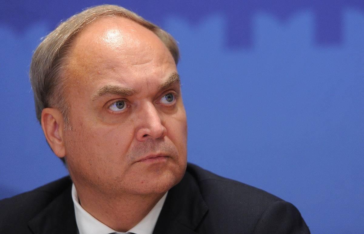 Посол Антонов