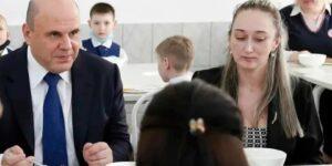 Премьер Мишустин лично оценил качество питания школьников в Барнауле