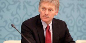 Песков не стал раскрывать инкогнито иностранца, встретившегося Путину в Кремле