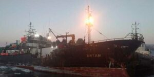 Российское судно «Витим» загорелось в Японском море
