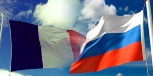 Информация о тайной высылке дипломатов Росси и Франции стала доступна только сейчас