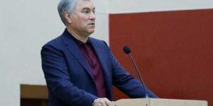 Володин заявил о невозможности повышения пенсионного возраста еще раз