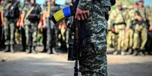 На Украине отрицают создание воинских подразделений с нетрадиционной ориентацией