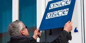 В ОБСЕ начались онлайн совещания, и украинцы попытались удалить с них крымчан