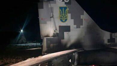 Украинский МИГ-29