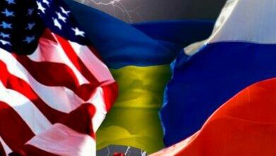 Украина США Россия