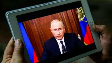 Изображение Путина на планшете