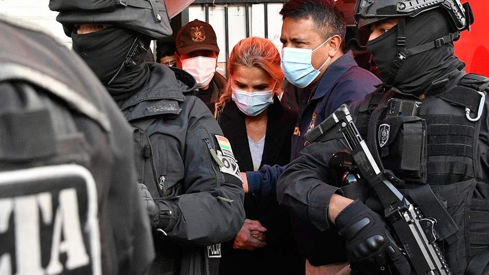 Арест Жаннин Аньес