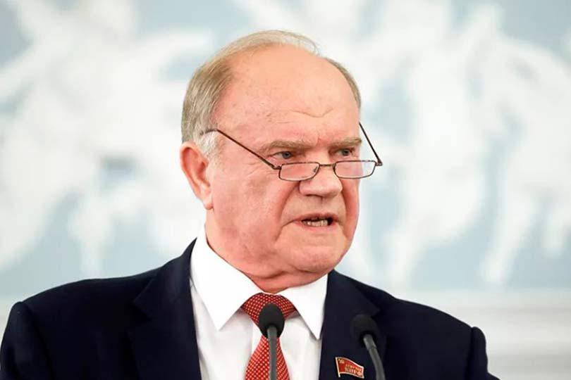 Зюганов лидер КПРФ