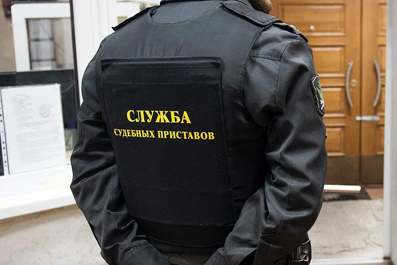 Судебный пристав РФ