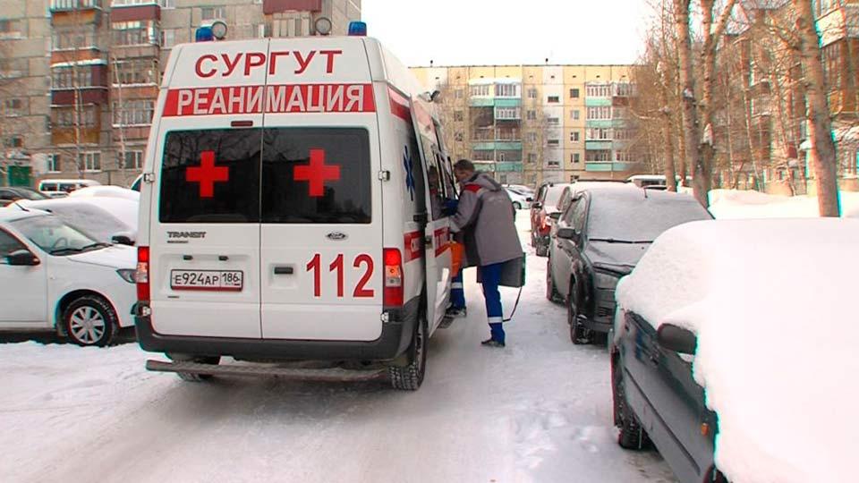Сургутская скорая помощь