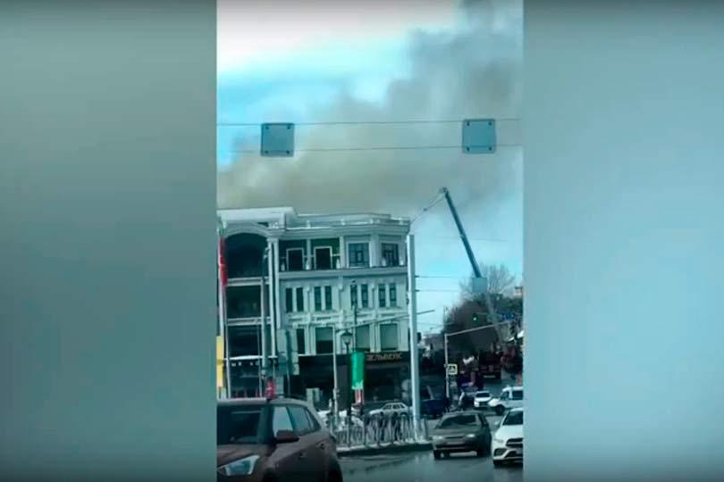 Пожар в казанском ГУМе