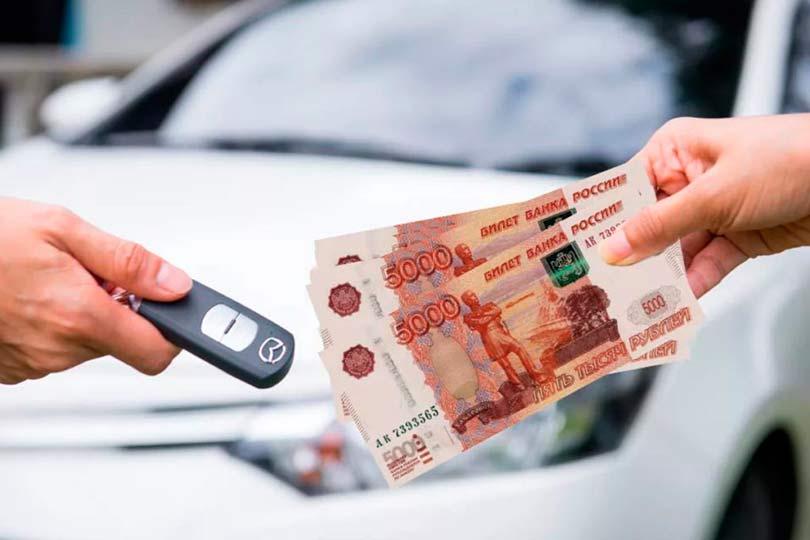 Покупка-продажа авто