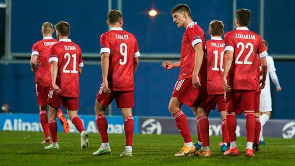Молодежная сборная РФ