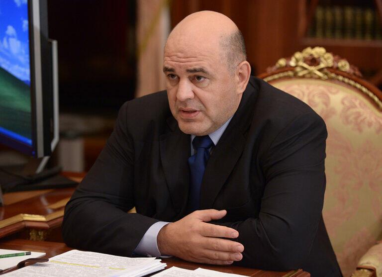 Мишустин обещал исполнить все задания из послания Путина