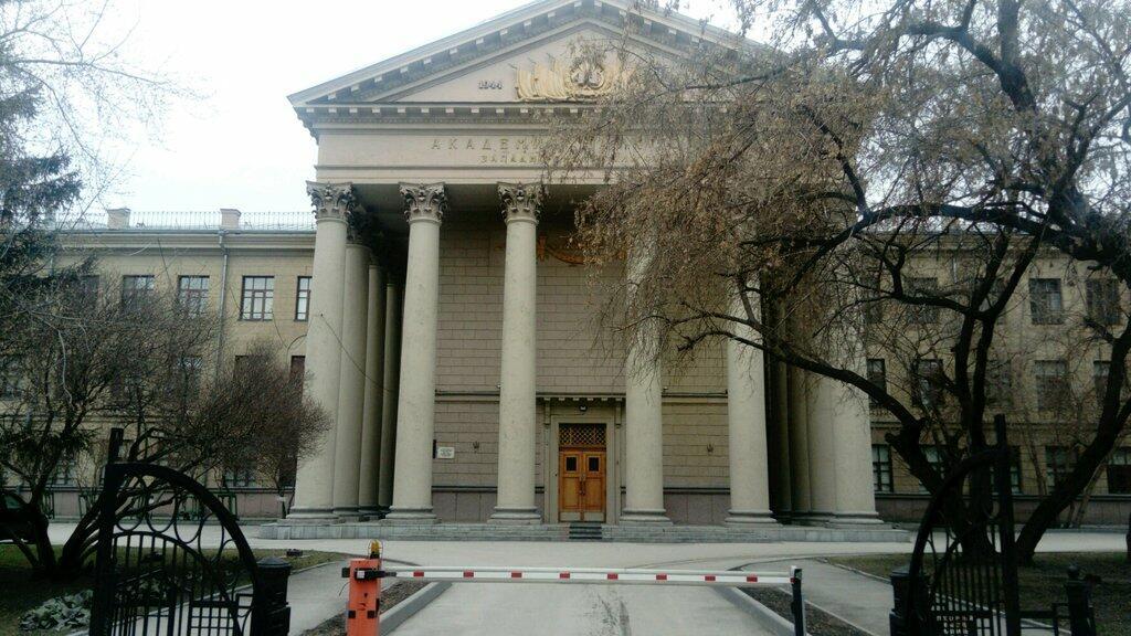 РАН в Новосибирске