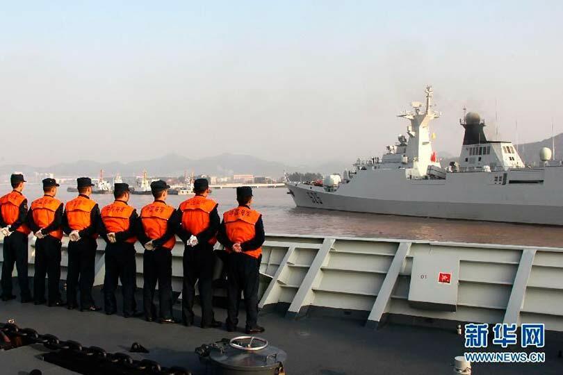 ВМС Народно-освободительной армии Китая