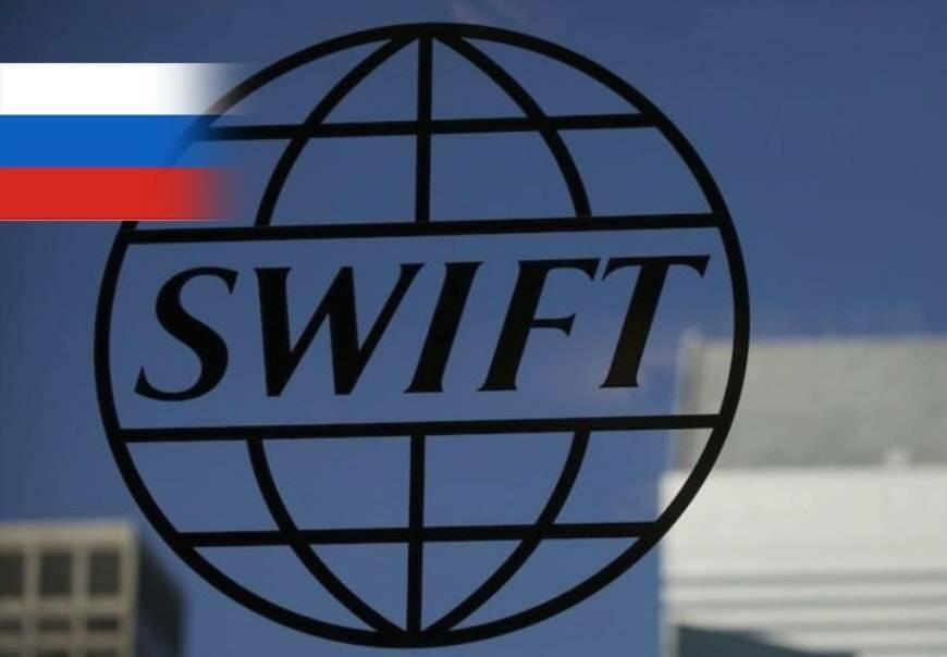 SWIFT в России