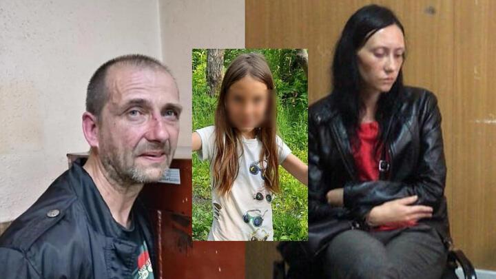 На Сахалине изнасиловали и убили восьмилетнюю девочку