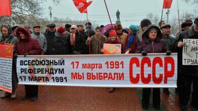 Митинг за СССР