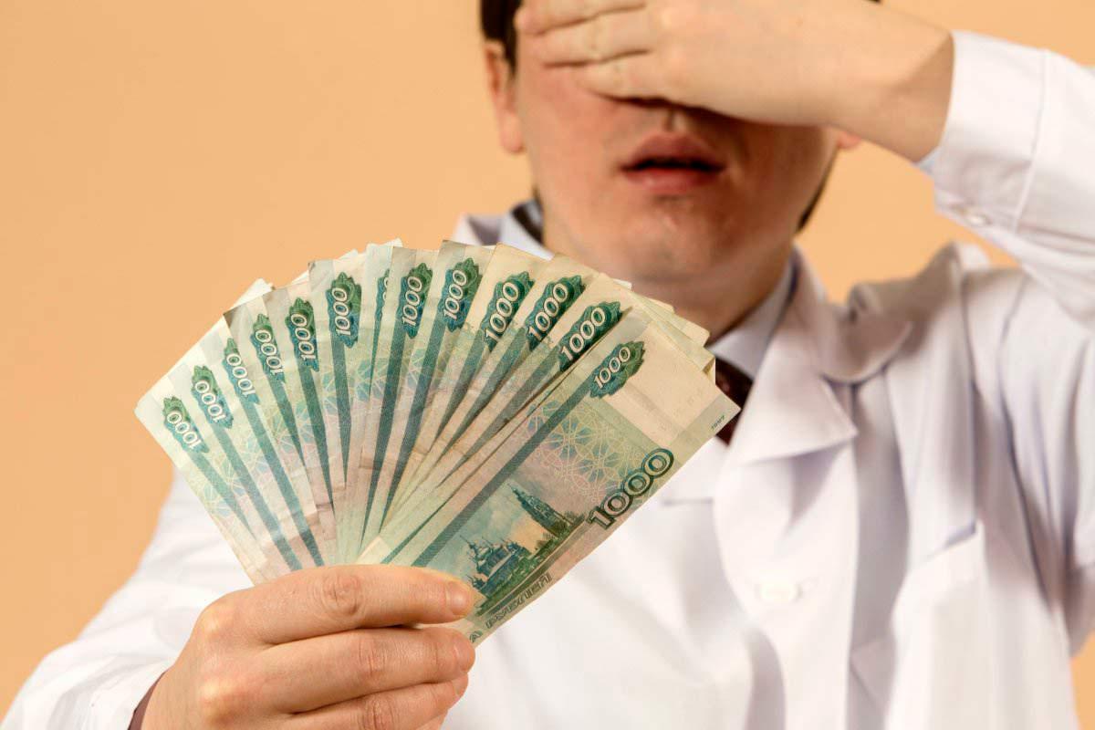 Россияне могут повысить себе зарплату на треть без особого труда