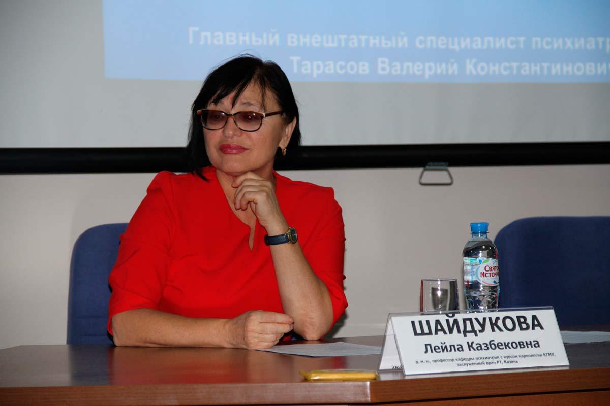 Шайдукова Лейла Казбековна