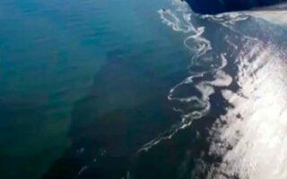 На Земле в океане обнаружили вещество, которое не должно существовать в природе