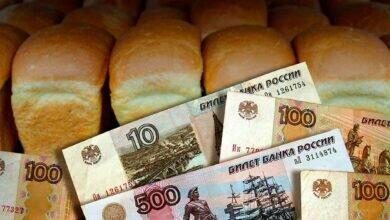 Рост цен на хлеб