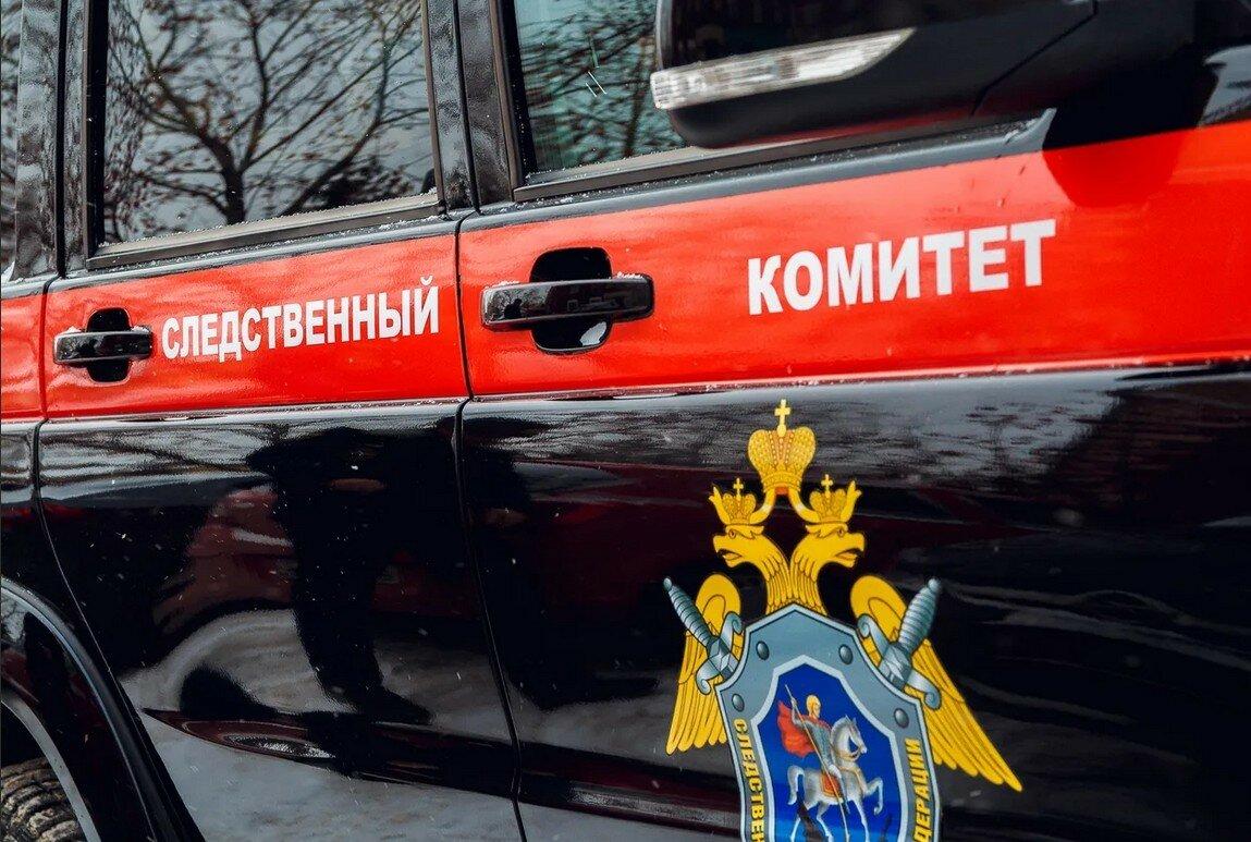 СК РФ