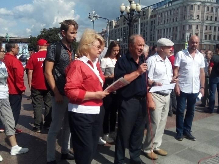 Рашкин на митинге в Москве