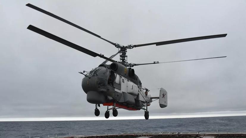 Вертолёт КА-27