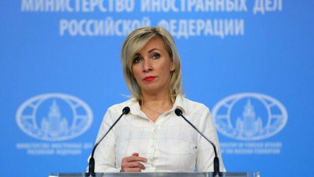 Захарова посоветовало НАТО провести работу над ошибками