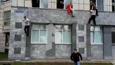 Стрельба в Перми