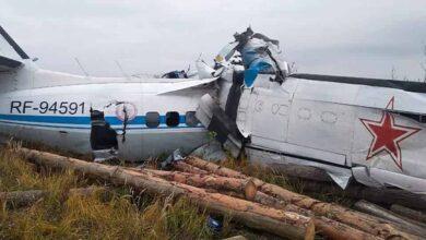 Крушение самолета L-410