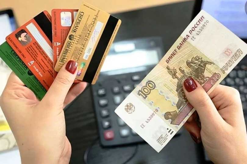 Кредитки и деньги