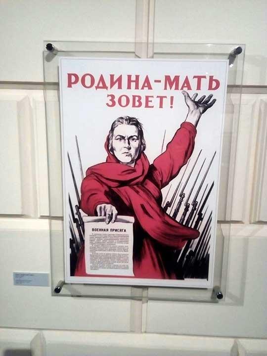 Музей обороны Москвы - 5