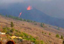 Вулкан на острове Пальма
