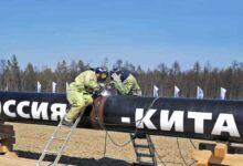Газопровод Союз Восток