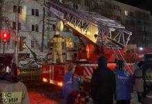 Ликвидация последствий взрыва в многоквартирном доме Набережных Челнов